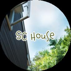 ソーラーキットの家